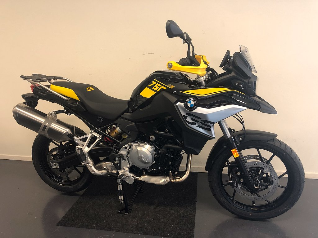 BMW F750GS 40 YEARS OF GS EDITION Demo