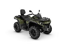 Can-Am OUTLANER 570 PRO MAX T3B