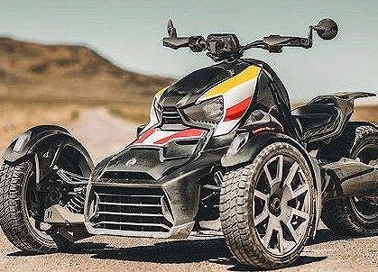 Can-Am Ryker Rally Edition 900 ACE
