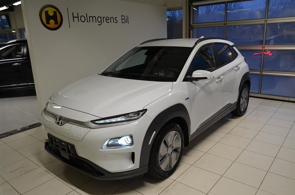 Hyundai Kona EV Business Edition