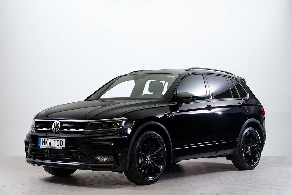 Volkswagen Tiguan Black & White edition