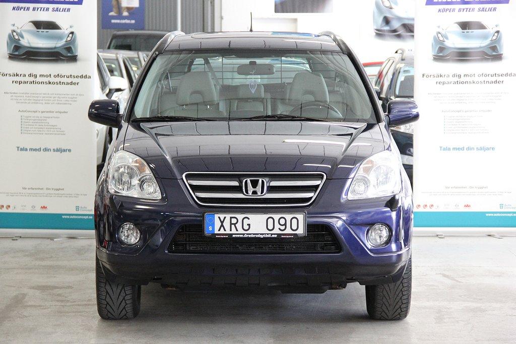 Honda CR-V 2.0-4WD-Gps-Taklucka-Drag