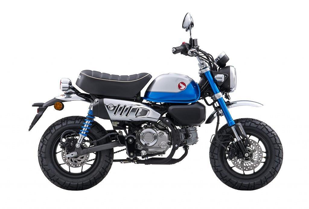 Honda MSZ 125 Monkey Bike