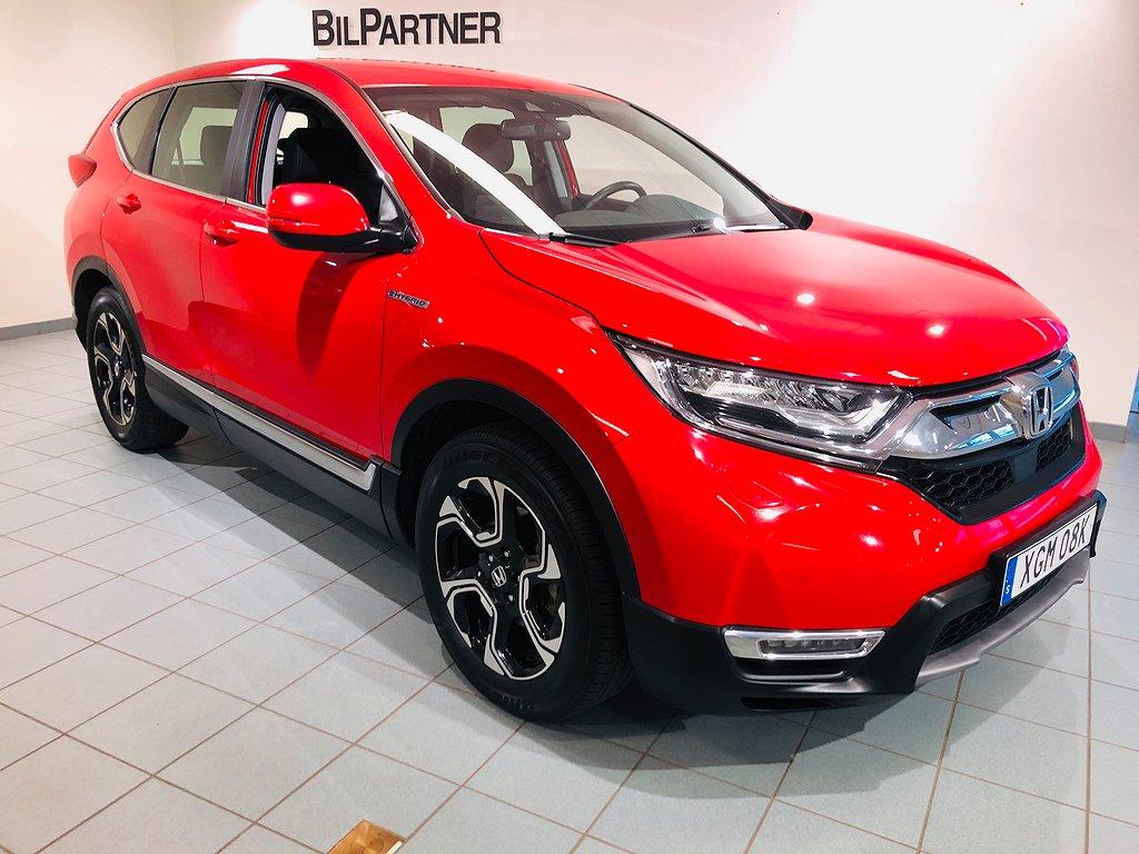 Honda CR-V 2.0 HYBRID ELEGANCE NAVI CVT