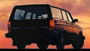 Lucka 17 i hjulkalendern: 1974 – vilket år