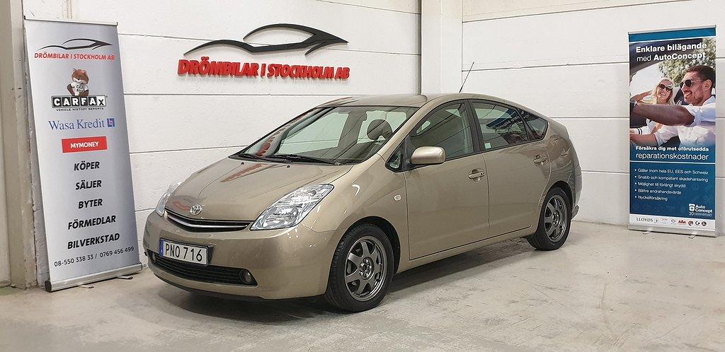 Toyota Prius 1.5 VVT-i + 3CM CVT 112hk