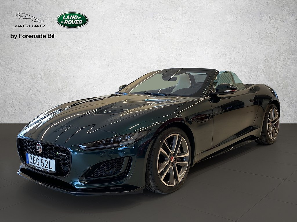 Jaguar F-Type P300 R-Dynamic Convertible / KAMPANJ