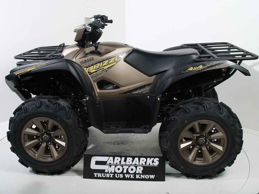 Yamaha Grizzly 700 EPS ALU SE  2020
