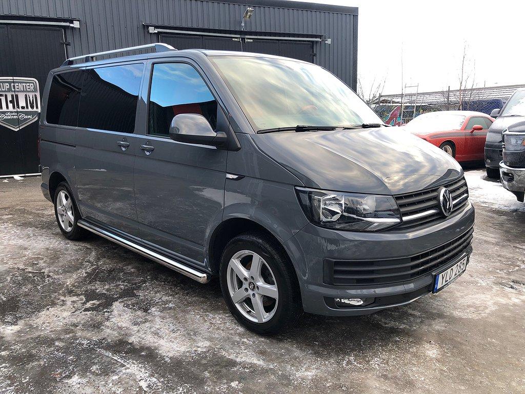 Volkswagen Multivan Special Edition