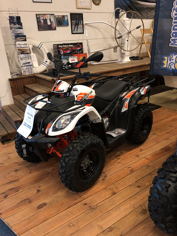 Goes Copper-Sveriges billigaste traktor-b ATV