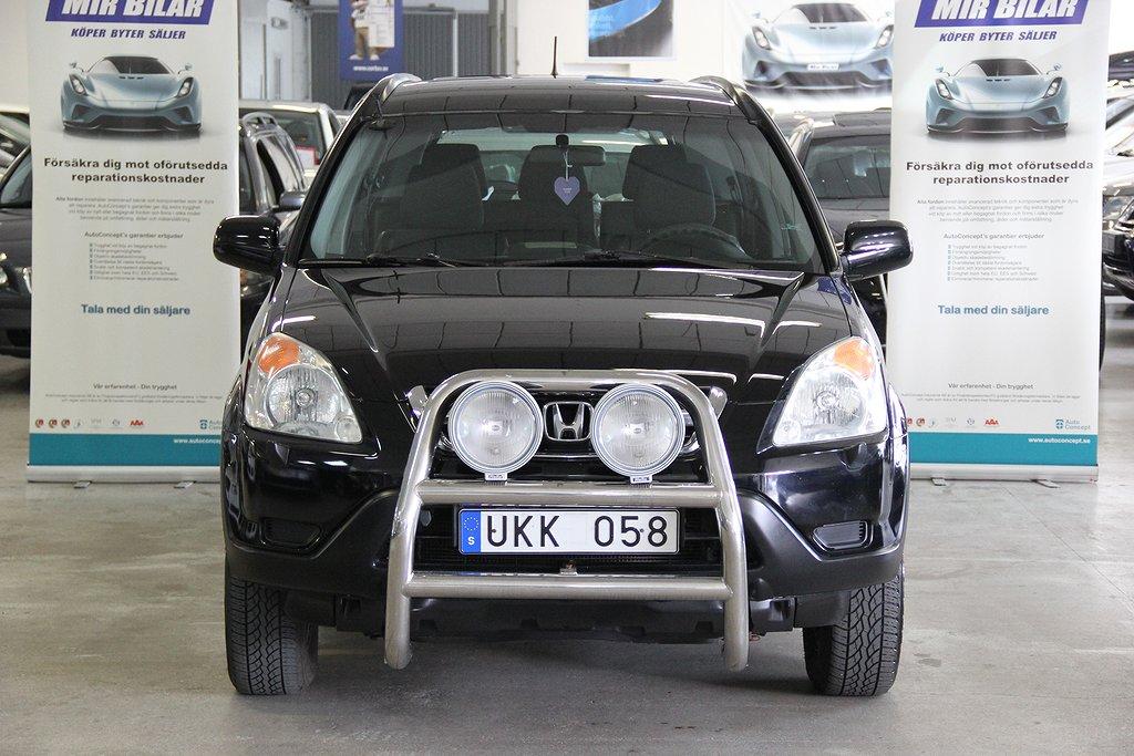 Honda CR-V 2.0 4WD-Drag-Ny Servad