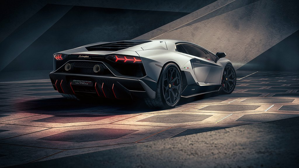 Lamborghini Aventador Ultimate