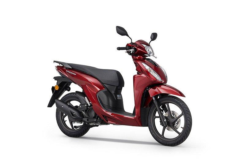 Honda NSC 110