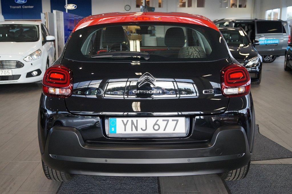Citroën C3 1.2 82hk / Skatt 360kr/år