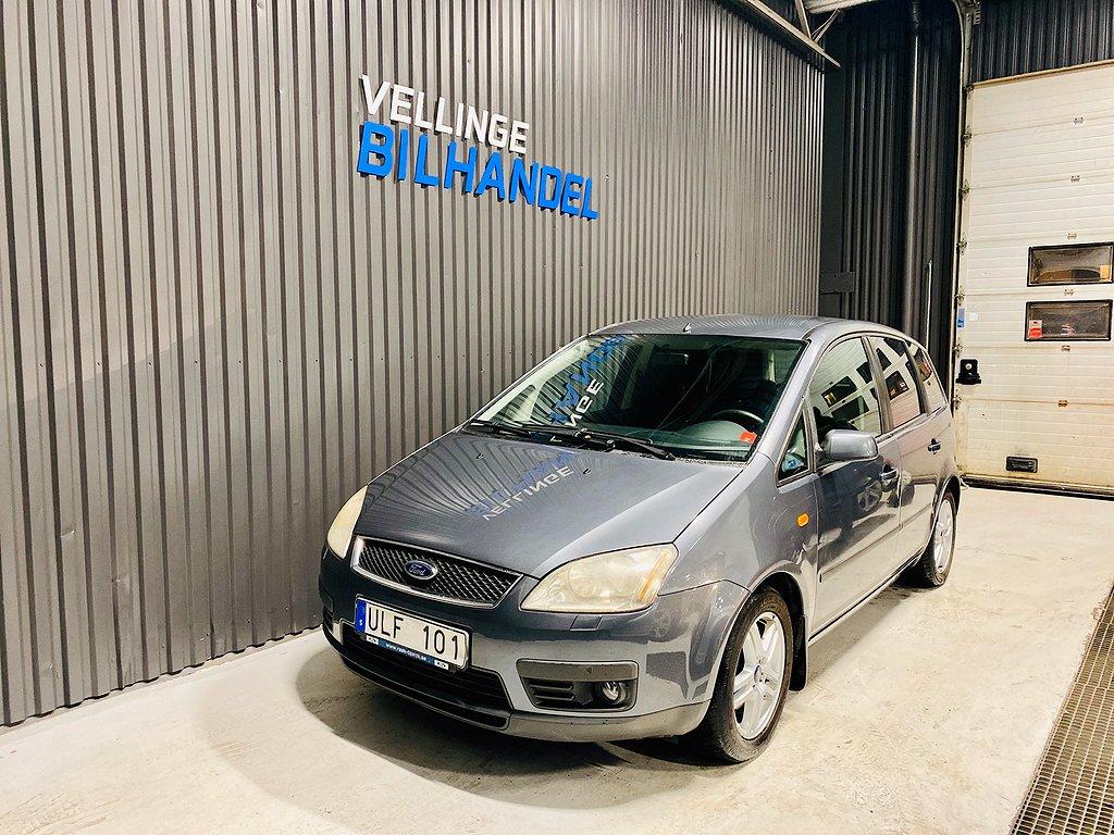 Ford Focus C-Max/1.8/Duratec/120HK/DRAG