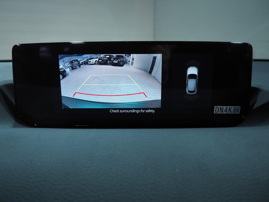 Mazda MX-30 SKY e-SKYACTIV EL 2021