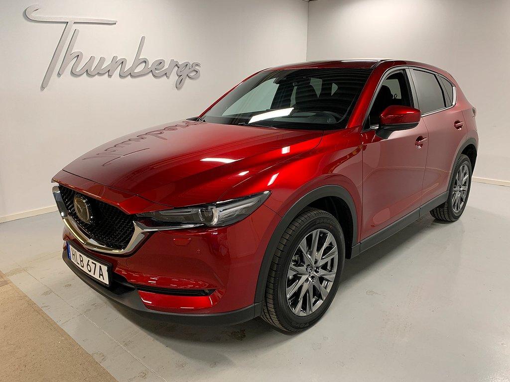 Mazda CX-5 2.5 Bensin / AWD / Optimum Signature / Automat 194hk