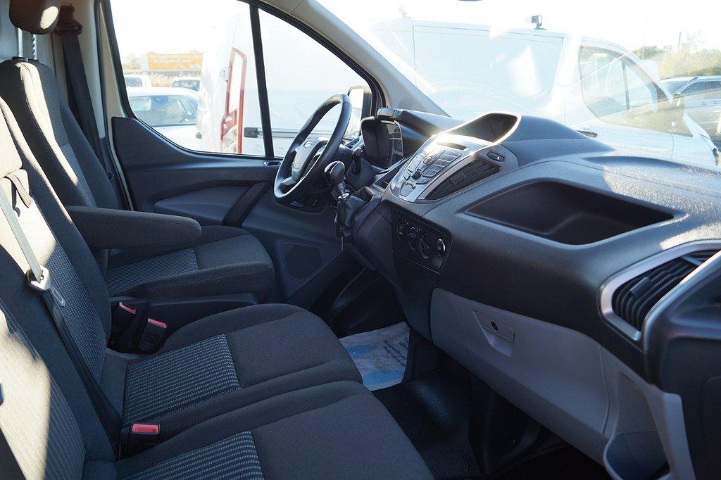 Ford Custom 2,2 125hk Trend 300 L1