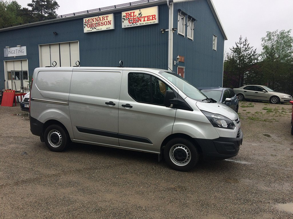 Ford Transit CUSTOM (Värmare) EVT Byte MC