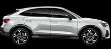 Modellbild av en Audi Q3 Sportback