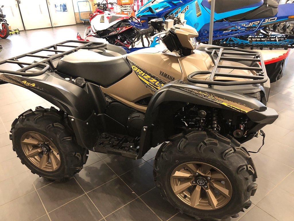 Yamaha YFM 700 Grizzly EPS SE