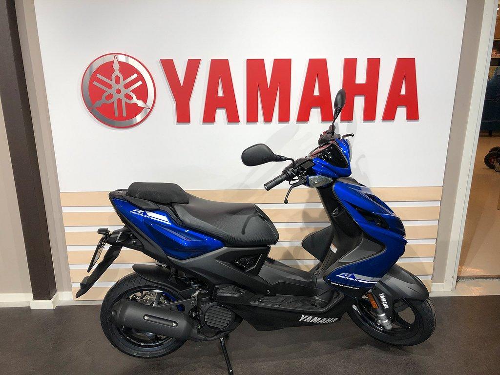Yamaha Aerox 4 kommer i början av oktober