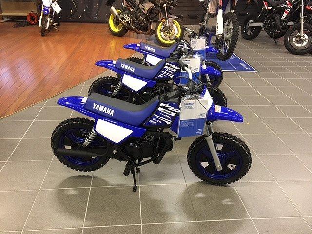 Yamaha PW 50 -2020